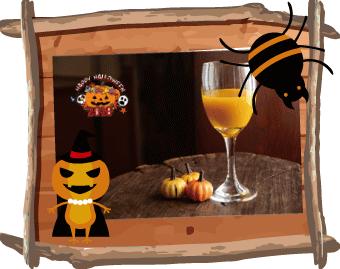 吉野物語かぼちゃ