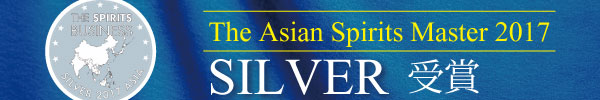 the asian spirits master 2017