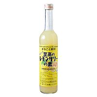 至高のレモンサワー